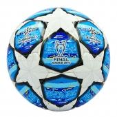 Мяч футбольный №3 PU ламин. Champions League FB-0150 Белый/Синий