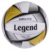 Legend Мяч волейбольный PU №5 LG0160