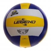 Legend Мяч волейбольный резиновый VB-1899 №5