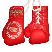 Reyvel Перчатки сувенирные (9,5см) Винил Красный