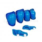Защита детская наколенники, налокотники, перчатки SK-6343 S Синий