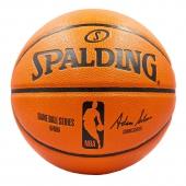 Spalding Мяч баскетбольный Composite Leather №7 74933Z