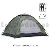 Палатка SY-002 2-х местная Хаки