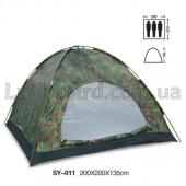 Палатка SY-011 3-х местная