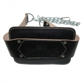 Пояс для отягощений Dipping Belt KING W-0919 Split